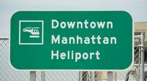 直升机场符号 库存图片