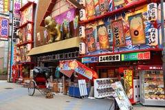 相扑餐馆,大阪 免版税库存图片