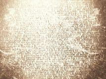 看在老纸的文本纹理 免版税库存图片