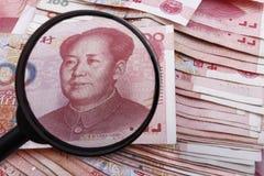 看接近中国100个RMB钞票 库存图片