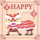 看板卡中国新年度 皇族释放例证