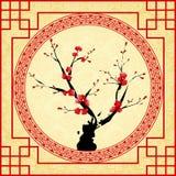 看板卡中国问候新年度 库存照片