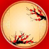 看板卡中国问候新年度 库存例证