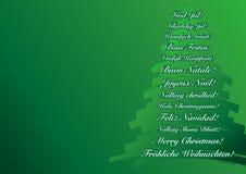 看板卡圣诞节绿色 向量例证
