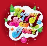 看板卡招呼的新年好 免版税图库摄影