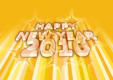 看板卡招呼的新年好 库存图片