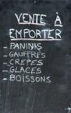 看板卡法语菜单 图库摄影
