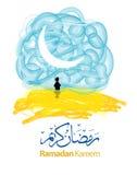 看板卡ramadan问候的例证 库存例证