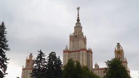 看法从在MSU的大厦的树的后面 免版税图库摄影
