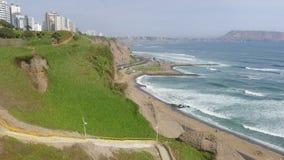 看法向从玛丽亚・赖歇公园的海洋 免版税图库摄影