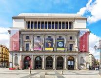 真正的剧院是位于马德里的一个主要歌剧院 库存图片