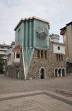 真福加尔各答的德肋撒纪念房子在斯科普里 免版税库存照片