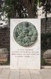 眺望台的片段在圣约瑟夫` s教会墙壁附近的在老城拿撒勒在以色列 免版税库存图片