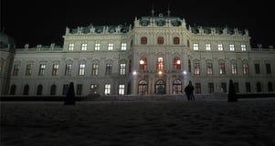 眺望楼博物馆在维恩维也纳 库存照片