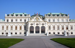眺望楼城堡维也纳 免版税库存图片