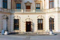 眺望楼宫殿和庭院在维也纳 库存照片