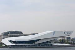 眼睛电影学院在阿姆斯特丹,荷兰 库存图片