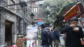 知名的旅游目的地,天狮訾犬齿街道,上海 库存照片