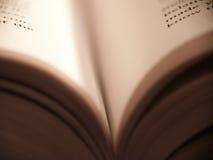 知识 免版税库存图片
