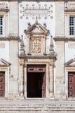 矫揉造作者圣塔伦的亦称门户看见大教堂诺萨Senhora da康塞桑教会 免版税库存图片