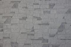 石头的纹理从膏药的 免版税图库摄影