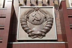 石徽章苏联的苏联纪念碑的在莫斯科 库存图片