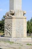 石曲拱基地在清宫君主的东部皇家坟茔的 库存照片