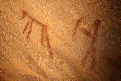 石洞壁画 免版税库存照片