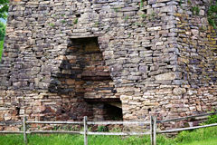 石熔炉 库存图片