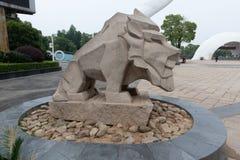 石狮子石头雕刻 免版税库存图片