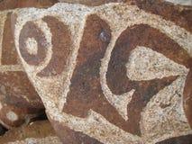 石头雕刻与prosperity_15的标志 库存照片
