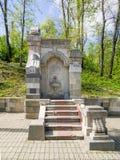 矿的喷泉在我停放的卡罗尔,布加勒斯特 免版税库存照片