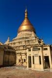 砂海螂Zedi塔,在缅甸(Burmar)的Bagan 库存照片