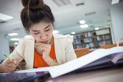 研究教育,妇女工作 图库摄影
