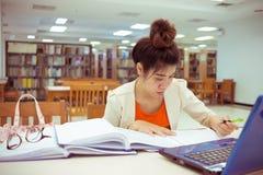 研究教育,妇女工作 免版税图库摄影