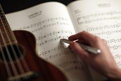 研究音乐 库存图片