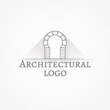 砖与文本的半圆拱象的例证 免版税库存照片