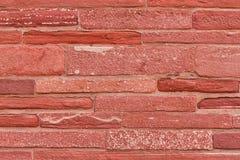 砖堡垒红色墙壁 库存图片