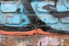 砖墙的片段 免版税库存图片