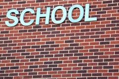 砖学校墙壁 免版税库存图片