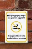 砖没有符号抽烟的墙壁 免版税图库摄影
