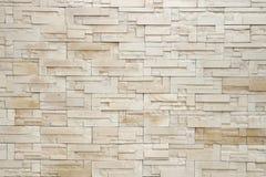 砖现代墙壁白色 免版税库存照片