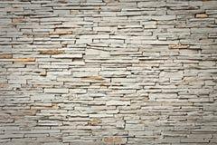 砖现代墙壁 免版税库存照片