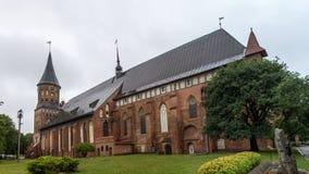 砖瓦房大教堂哥特式海岛加里宁格勒konigsberg预凝胶样式 图库摄影