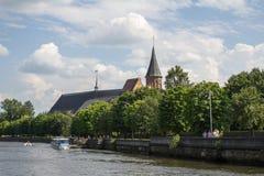 砖瓦房大教堂哥特式海岛加里宁格勒konigsberg预凝胶样式 免版税图库摄影
