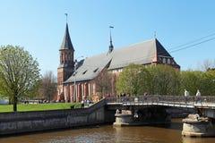 砖瓦房大教堂哥特式海岛加里宁格勒konigsberg预凝胶样式 免版税库存图片