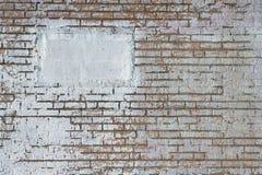 砖空白被绘的墙壁 免版税库存照片