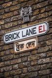 砖运输路线伦敦 库存照片