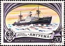 破冰船邮费俄国显示印花税 免版税图库摄影