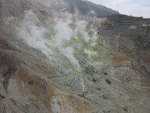 硫磺山在日本 免版税库存照片